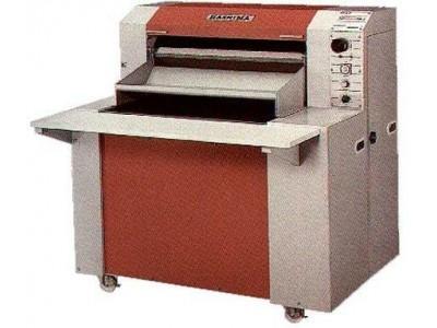 Hashima HP-800TS-II