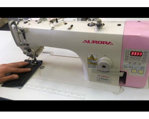 Aurora А-8800H