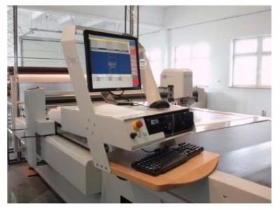 Автоматический раскройный комплекс KURIS TEXCUT C 3030 S