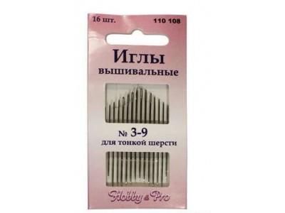 Иглы ручные для тонкой шерсти №3-9, 16шт. БС