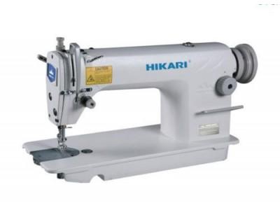 Hikari H8800NH