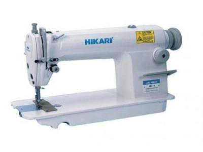 Hikari H8900H