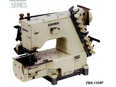 Kansai Special FBX-1102PA-WAC