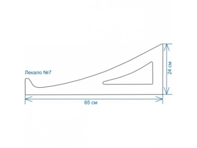 Лекало фигурное пластик. Треугольник большой (64,5х24)