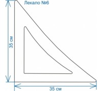Лекало фигурное пластик. Треугольник малый (35х35см)