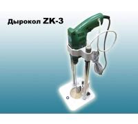 Maxdo ZK-3
