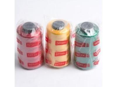 Нить вышивальная 100% Vis 120/2 цв S-506 желтый (боб 5000ярдов) VERITAS (ex. NITEX)