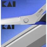 Ножницы 280мм закройные с микрозаточкой KAI N7280SE