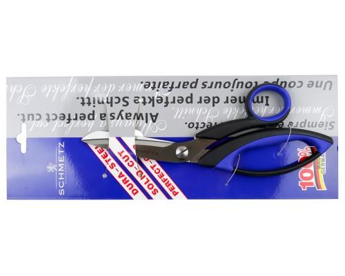 Ножницы портновские 20 см