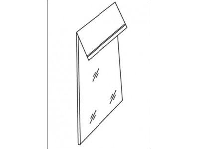 Пакет упаковочный п/п со скотч клапаном 30мкр 25*35+5 (уп 100шт) Люкс