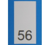 Р056ПБ 56 - размерник - белый (уп.200 шт)