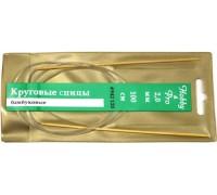 Спицы Hobby&Pro круговые бамбук 100см, 2,0мм (942120) БС