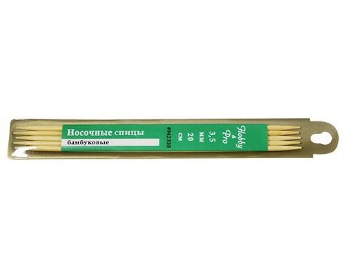 Спицы Hobby&Pro носочные бамбук 20см, 3,5мм (942535) БС