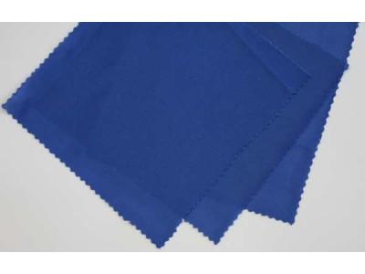 Ткань для гладильных столов Silter TSBM192020-11 шириной 1,5 м (за 1п/г)