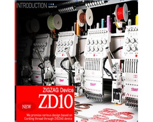 Устройство для пришивания шнуров - Зиг-Заг