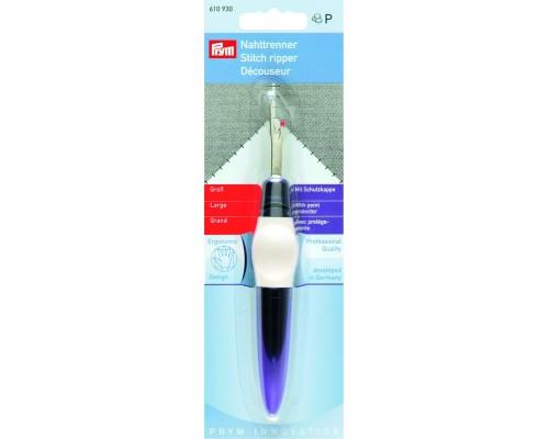 Вспарыватель большой с эргономичной ручкой 610930 Prym