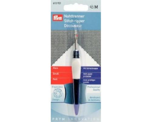 Вспарыватель малый с эргономичной ручкой 610931 Prym