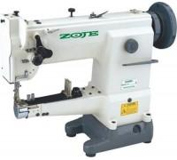 Zoje ZJ2628/2628-1